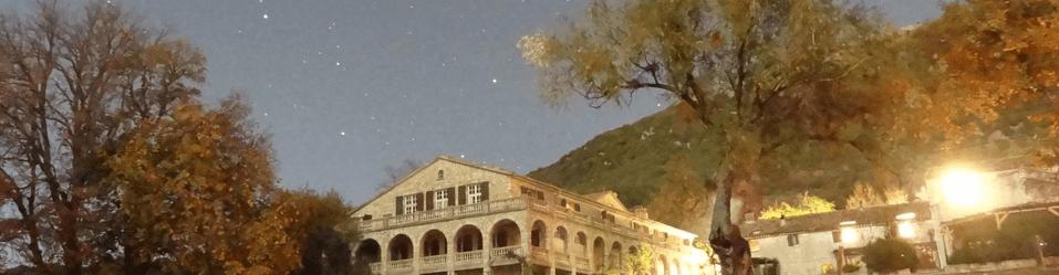 Soirées d'astronomie aux Courmettes