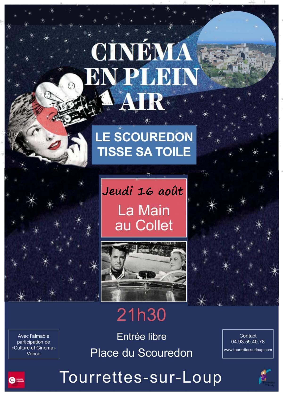 2018 08 Cinéma Plein Air 2